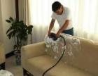 淄博妙潔先生专业清洁大师清洗窗帘沙发地毯,红木,地板保养