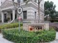 丁太国际家政总部怎么样,好不好的评论-大众点评网