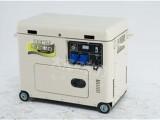 7kw自动启动柴油发电机
