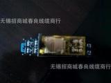 供应日本和泉功率继电器 RR3P-UAC