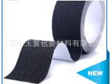 现货供应PVC磨砂地面安全黑色防滑胶带