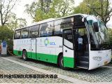 杭州新能源汽车充电桩安装