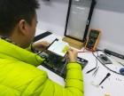宜宾专业电脑维修上门服务