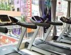 韶关健身哪里好逸起动健身房