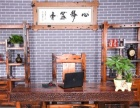 三亚市老船木家具茶桌茶台办公桌餐桌沙发茶几吧台椅子实木门窗