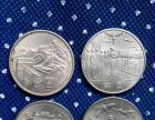 收藏建国纪念币一套