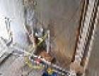 福州鼓楼区水电空调热水器安装维修服务