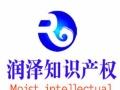 济宁专利申请、发明申请、职称专利代理、外观专利申请