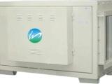 VOC废气处理首选伯名环保SZBM-UV纳米真空紫外线光,信