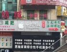 恩施手机维修 品牌连锁更强大 碎屏主板维修专业
