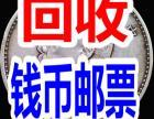 长春收购千禧龙纪念钞单张最新价格