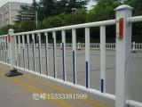 城市市政交通护栏 锌钢护栏 草坪围栏