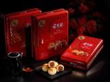 麦轩月饼工厂驻惠州团购部,厂家直销,优惠