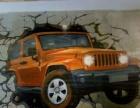 曙光壁画墙绘网吧手绘幼儿园手绘