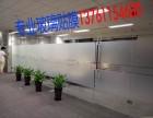 上海办公室贴膜 徐汇区办公室贴膜 玻璃贴膜