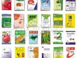 广州低价定做塑料包装袋、复合塑料袋、食品塑料袋