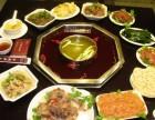 清香坊火锅加盟怎么样