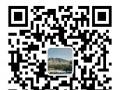 桐庐瑶琳仙境+大奇山爬山+山水农家住宿特二日游