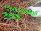 太原废电缆回收废铜阳曲废旧电缆回收