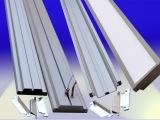 厂家直销面板灯外壳,平板灯外壳套件,长条灯配件,可定制