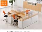 杭州办公家具办公桌6人位电销卡位多人屏风隔断办公卡座员工位