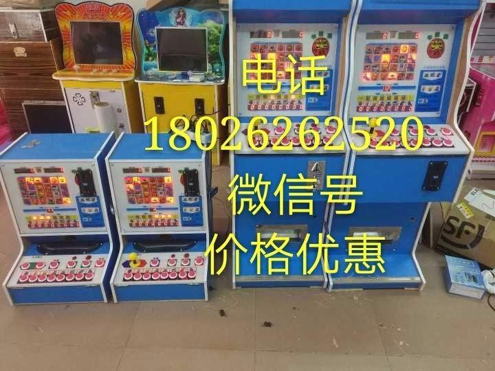 不倒翁西游记老虎游戏机价格孙悟空牛魔王唐三藏大福小福