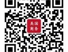 悠扬国际专业办理香港公司