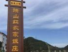 去上洋村采摘樱桃,赏花海游三峡奇潭,吃映山红农家饭