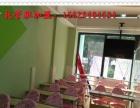 广州中小学托管辅导班加盟 家用电器 5-10万元