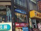 大山洞合力超市二楼72㎡服装店低价转让【和铺网推荐