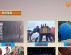 出租小黄人机器猫卡通展恐龙展游乐设备VR木马等活动