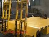 4吨带登车桥挖掘机 压路机 铲车专用平板拖车