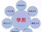 扬州新概念英语学习英语提升报名入门学习外语学习培训