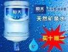 河东区企事业单位用水电话 价格优惠