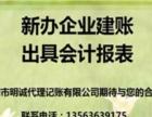 潍坊免费注册公司,代办工商注册,工商备案,工商注销