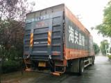 湖北武汉格林维尔货车液压尾板安装要求