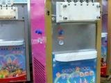 五色冰淇淋机特价批发零售|冰淇淋机|全自