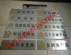 五金不锈钢丝印仪器面板丝印铝塑板丝印铭牌标识丝印