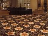 台湾惠普环保地毯