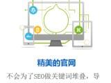 厦门网站建设,厦门小程序开发,厦门APP开发