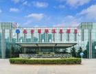 大型會議場地年會預定北京國際溫泉酒店