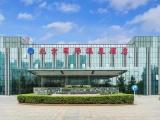 大型会议场地年会预定北京国际温泉酒店