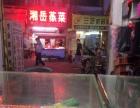 宝安周边商业街卖场生意因人手不够低价转让