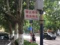 枣店阁小学附近沿街 上下两层 年租金高