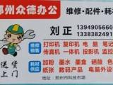郑州打印机专卖,打印机销售,打印机批发