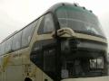 乐山市旅游车接待中心