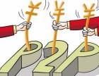 如何正确理解P2P网贷理财 掌柜金服