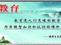 2018年水利水电职称评定浙江省工程师申报代理评审