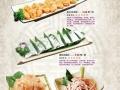 金诺郎韩式料理