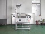 实验型吹膜机 实验室吹膜机